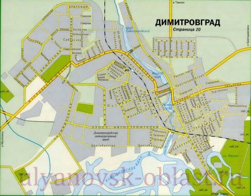 Спутниковая Карта Ульяновской Обл